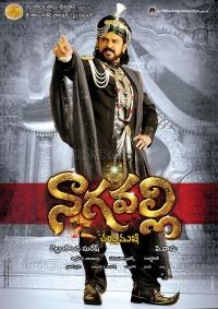 Nagavalli poster
