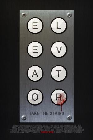 Elevator 1372x2048