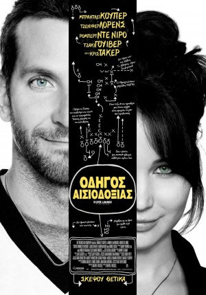 Silver Linings Playbook 1120x1600