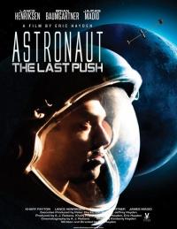 The Last Push poster