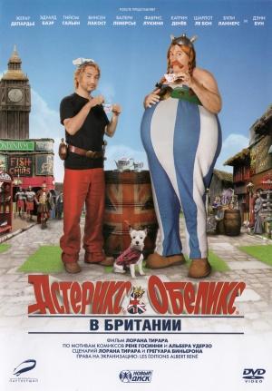 Asterix & Obelix - Im Auftrag Ihrer Majestät 1536x2206