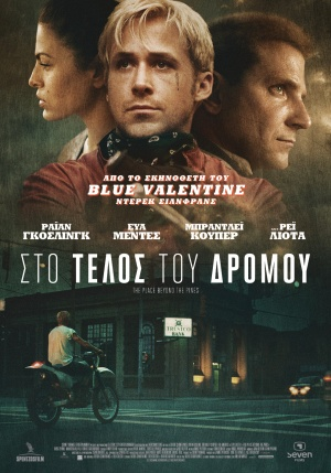 The Place Beyond the Pines 992x1417