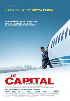 Le capital 1120x1600