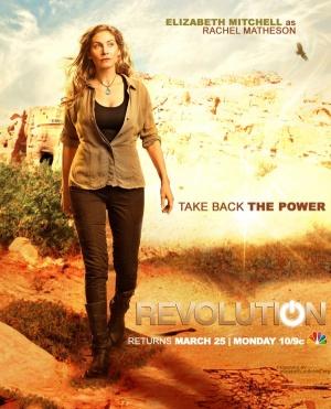 Revolution 600x741
