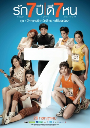 Seven Something Poster