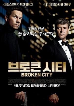 Broken City 2014x2870