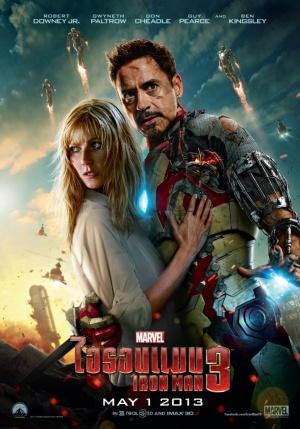 Iron Man Three 672x960