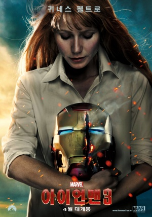 Iron Man Three 2000x2850