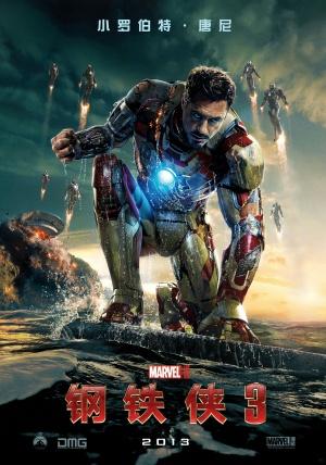 Iron Man Three 1786x2550