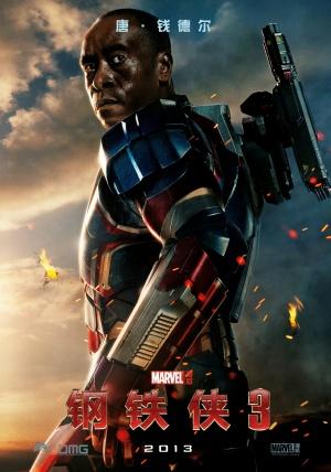 Iron Man Three 1856x2650