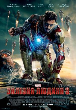 Iron Man Three 1984x2863