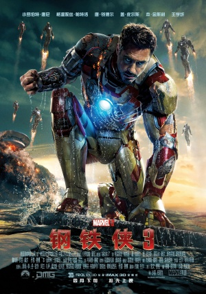 Iron Man Three 2048x2923