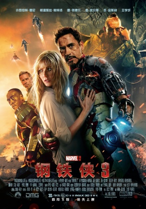 Iron Man Three 2066x2950