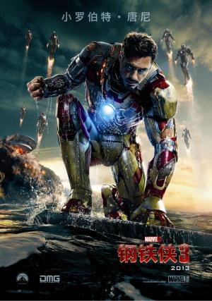 Iron Man Three 702x1000