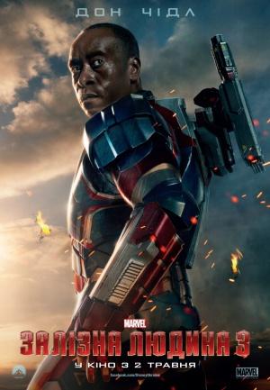 Iron Man Three 762x1099