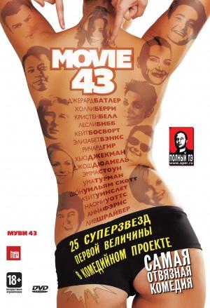 Movie 43 1582x2315