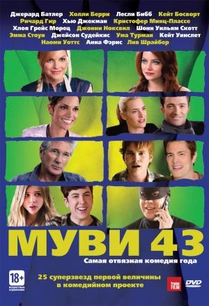 Movie 43 923x1350
