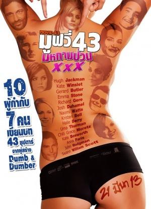 Movie 43 550x760