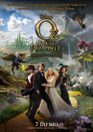 Oz the Great and Powerful 1000x1414
