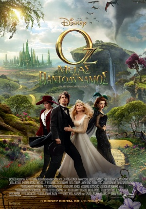 Oz the Great and Powerful 560x800