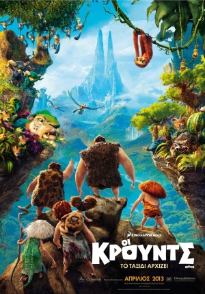 The Croods 1120x1600