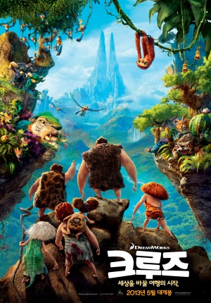 The Croods 1978x2835