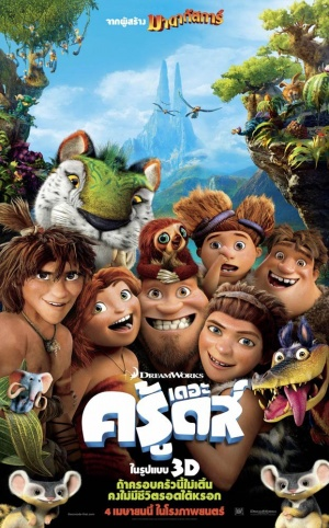 The Croods 622x1000