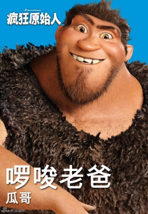 The Croods 751x1084