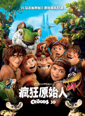 The Croods 900x1228