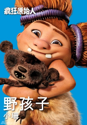 The Croods 751x1082