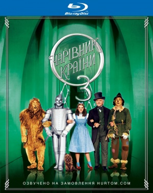 The Wizard of Oz 800x1009