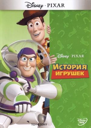 Toy Story 3048x4259