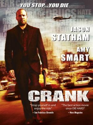 Crank 1241x1675