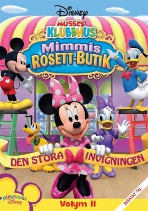 Disney's Micky Maus Wunderhaus 352x500