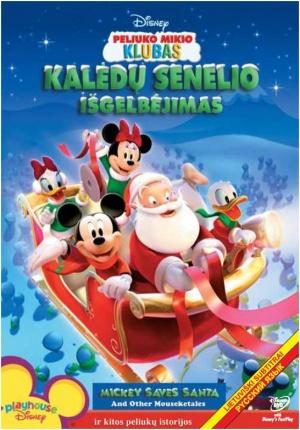 Disney's Micky Maus Wunderhaus 600x859