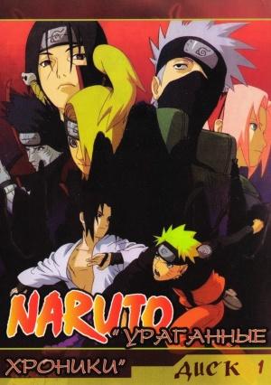 Naruto Shippuden 1521x2161