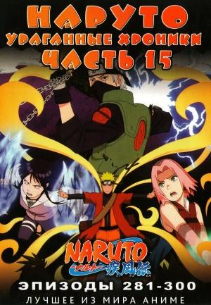Naruto Shippuden 1473x2125