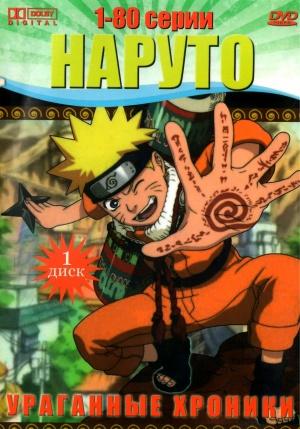 Naruto Shippuden 2959x4228