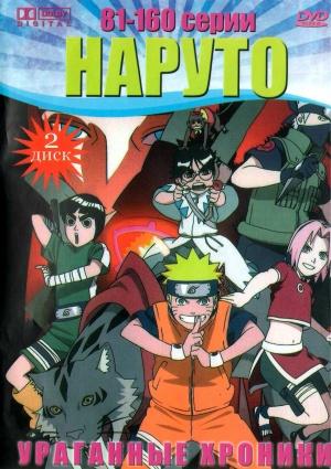 Naruto Shippuden 2988x4236