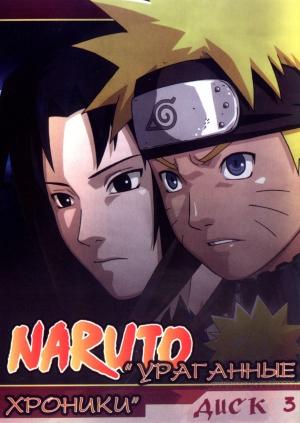 Naruto Shippuden 1494x2109