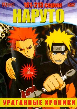 Naruto Shippuden 3034x4258