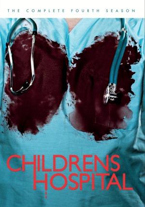 Childrens Hospital 1567x2230
