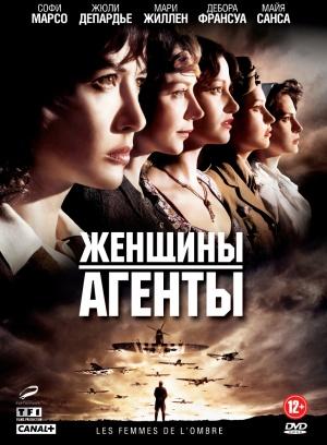 Female Agents - Geheimkommando Phoenix 770x1048