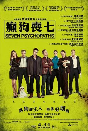 Seven Psychopaths 1382x2048