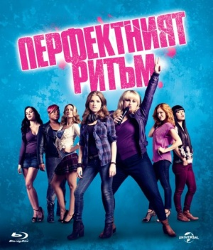 Pitch Perfect 520x610