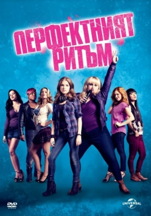 Pitch Perfect 503x720