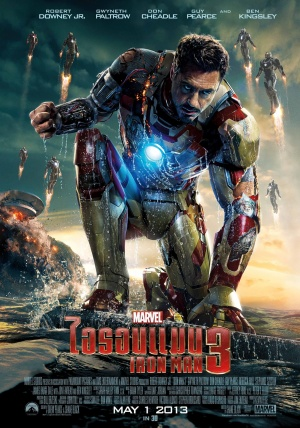 Iron Man Three 1031x1472