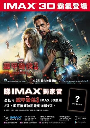 Iron Man Three 1240x1754