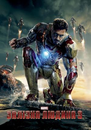 Iron Man Three 2480x3543
