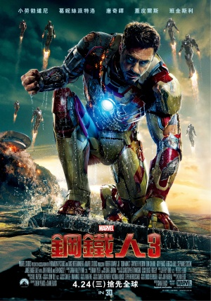 Iron Man Three 1696x2421